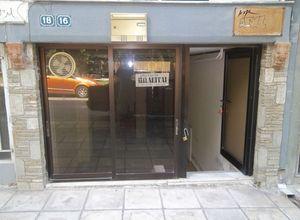 Rent, Office, Voulgari - Agios Eleftherios (Thessaloniki)