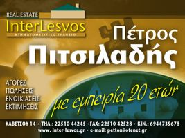 INTERLESVOS