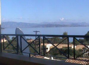 Maisonette, Corfu