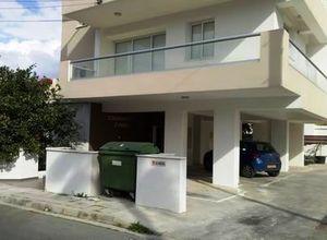 Διαμέρισμα, Άγιος Δομέτιος