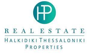 HTP (Halkidiki Thessaloniki Properties) μεσιτικό γραφείο