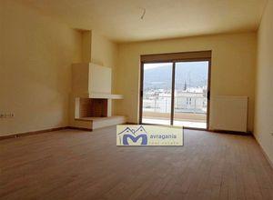 Sale, Apartment, Cholargos (Athens - North)