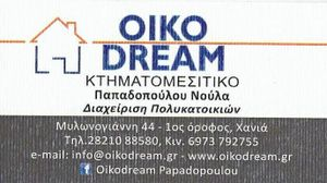 OIKODREAM Agence immobilière