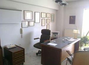 Γραφείο για ενοικίαση Σπάρτη Κέντρο 50 τ.μ. 1ος Όροφος