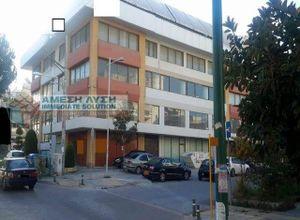 Κτίριο επαγγελματικών χώρων, Άγιος Δημήτριος