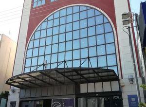 Πώληση, Κτίριο επαγγελματικών χώρων, Τσαλαβούτα (Περιστέρι)