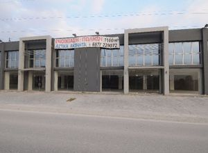 Πώληση, Κατάστημα, Ευκαρπία (Θεσσαλονίκη - Περιφ/κοί δήμοι)
