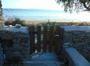 Maisonette, Tinos