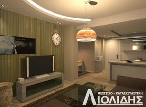 Apartment, Center