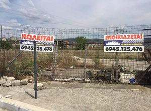 Rent, Land Plot, Above the Ring Road (Evosmos)