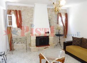 Rent, Apartment, Konstantinopolitika (Pylea)