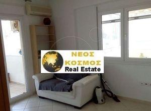 Apartment, Nea Raidestos