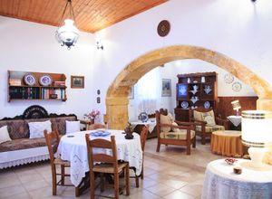 Μονοκατοικία προς πώληση Ρέθυμνο 75 τ.μ. Ισόγειο 1 Υπνοδωμάτιο 3η φωτογραφία