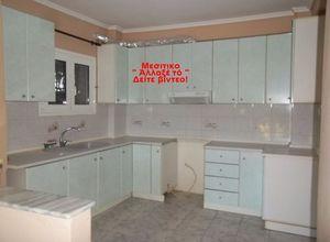 Apartment, Filirou