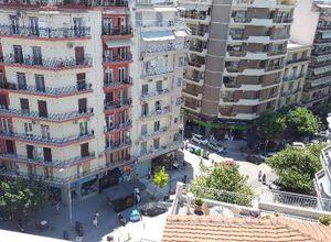 Apartment, Kamara