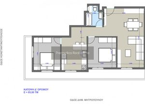 Apartment, Ippokratio