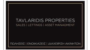 Tavlaridis Properties μεσιτικό γραφείο