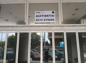 Rent, Store, Historical Center (Center of Thessaloniki)