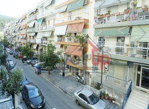 Apartment, Triandria