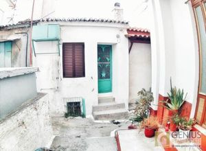 Detached House for sale Samos Vathi 70 m<sup>2</sup> Ground floor