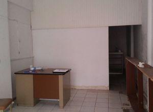 Γραφείο, Κέντρο