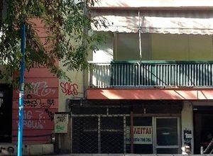 Πώληση, Κατάστημα, Χαριλάου (Θεσσαλονίκη - Δήμος)