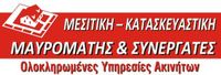 REAL ESTATE-CONSTRUCTIONS MAVROMATIS PANAGIOTIS estate agent