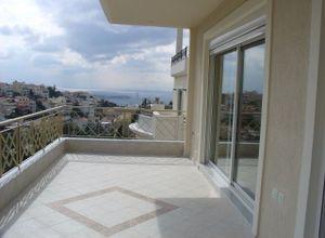 Apartment, Panorama