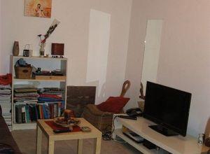Apartment, Papafi