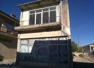 Κτίριο προς πώληση Ελίμεια Κρόκος 160 τ.μ. Ισόγειο