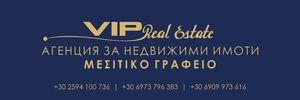 Vip Real Estate μεσιτικό γραφείο