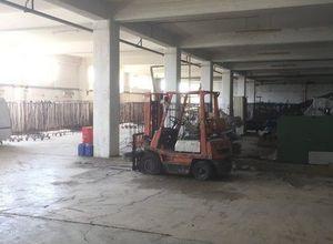 Βιομηχανικός χώρος, Άσπρος