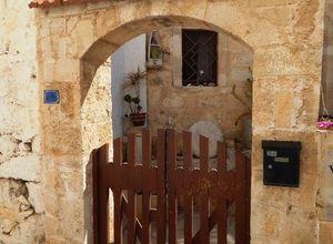 Μονοκατοικία προς πώληση Κουτουλουφάρι (Χερσόνησος) 215 τ.μ. 4 Υπνοδωμάτια