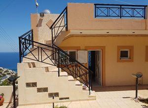 Rent, Apartment, Agia Pelagia (Gazi)
