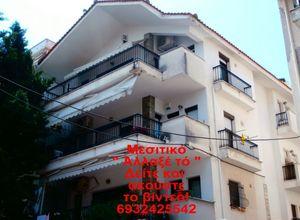 Sale, Apartment, Rodochori (Sikies)