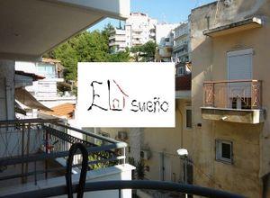 Studio Flat, Agios Pavlos