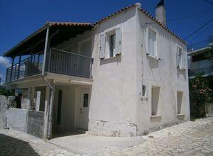 Μονοκατοικία προς πώληση Λούτσα (Δίρφυς) 100 τ.μ. 1 Υπνοδωμάτιο