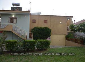 Μονοκατοικία προς πώληση Κέντρο (Αξιούπολη) 135 τ.μ. Ισόγειο 3 Υπνοδωμάτια Νεόδμητο 3η φωτογραφία