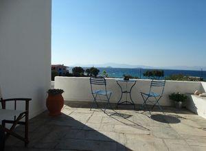 Casa unifamiliar independiente en alquiler Aegina 200 Metros cuadrados Planta baja