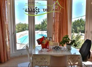Μονοκατοικία προς πώληση Δορκάδα (Λαχανάς) 300 τ.μ. 5 Υπνοδωμάτια Νεόδμητο