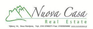 Nuova Casa μεσιτικό γραφείο