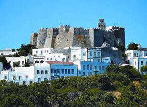 Villa for sale Main town - Chora (Patmos) 220 m<sup>2</sup> Ground floor