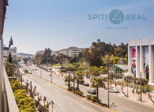 Rent, Office, Hilton (Athens)