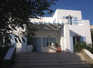 Detached House for sale Syros 158 m<sup>2</sup> 1st Floor