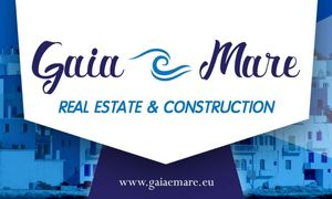 Gaia e Mare μεσιτικό γραφείο