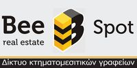Bee-Spot μεσιτικό γραφείο