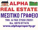 Alpha Real Estate estate agent