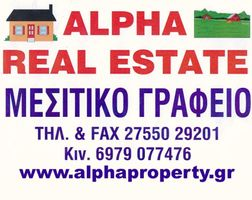 Alpha Real Estate estate agent