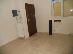 Apartment, Dioikitirio