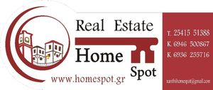HOMESPOT Agence immobilière